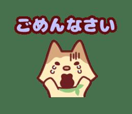 Cat girls party sticker #7111361