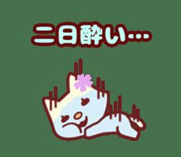 Cat girls party sticker #7111362