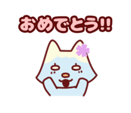 Cat girls party sticker #7111363