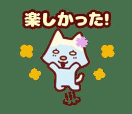 Cat girls party sticker #7111364