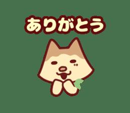 Cat girls party sticker #7111365