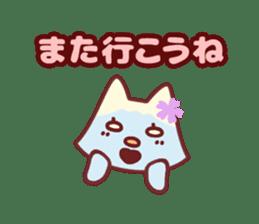 Cat girls party sticker #7111366