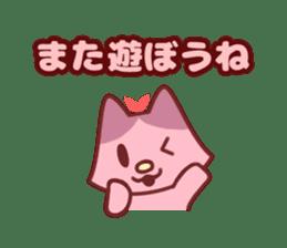 Cat girls party sticker #7111367