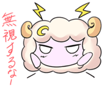 Selfish Sheeps sticker #7112625