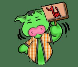 Boonchu (Moowhan) sticker #7113050