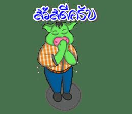 Boonchu (Moowhan) sticker #7113053