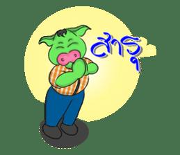 Boonchu (Moowhan) sticker #7113056