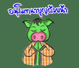 Boonchu (Moowhan) sticker #7113057