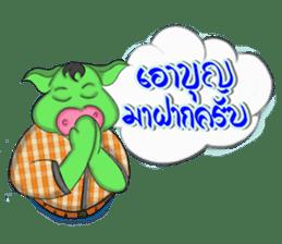 Boonchu (Moowhan) sticker #7113058
