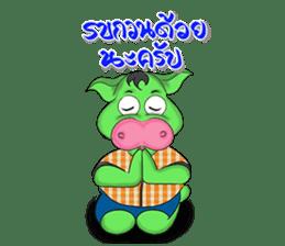 Boonchu (Moowhan) sticker #7113059