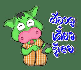 Boonchu (Moowhan) sticker #7113060