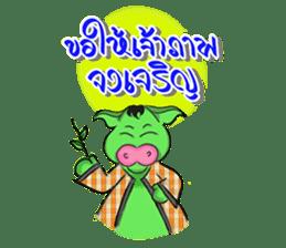 Boonchu (Moowhan) sticker #7113061