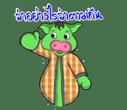 Boonchu (Moowhan) sticker #7113062