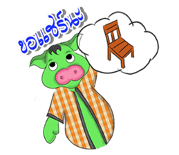 Boonchu (Moowhan) sticker #7113063