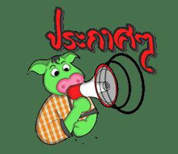 Boonchu (Moowhan) sticker #7113064