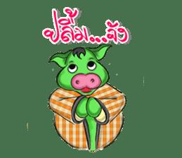 Boonchu (Moowhan) sticker #7113065