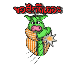 Boonchu (Moowhan) sticker #7113066
