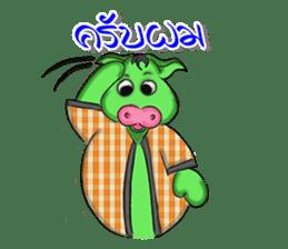 Boonchu (Moowhan) sticker #7113074