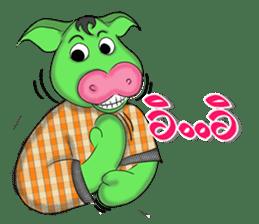 Boonchu (Moowhan) sticker #7113076