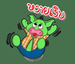 Boonchu (Moowhan) sticker #7113079