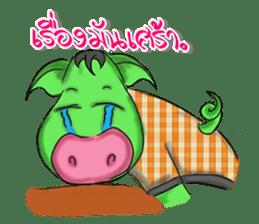 Boonchu (Moowhan) sticker #7113083