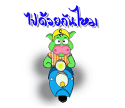Boonchu (Moowhan) sticker #7113085