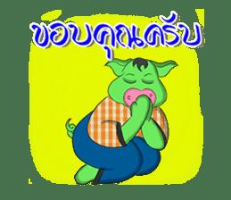 Boonchu (Moowhan) sticker #7113086