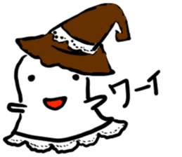 magical ghost! sticker #7113088