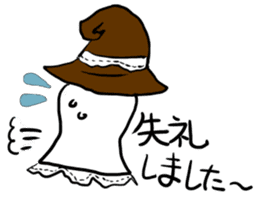 magical ghost! sticker #7113092