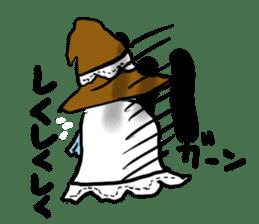 magical ghost! sticker #7113093