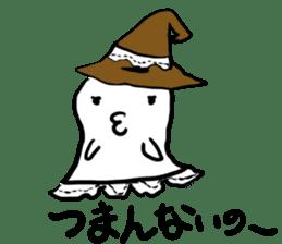 magical ghost! sticker #7113096