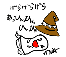 magical ghost! sticker #7113100