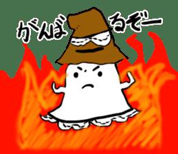 magical ghost! sticker #7113106