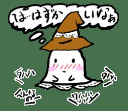 magical ghost! sticker #7113108