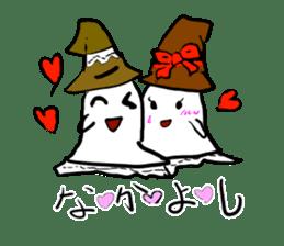 magical ghost! sticker #7113110