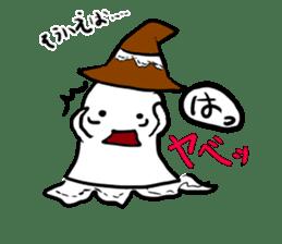 magical ghost! sticker #7113111