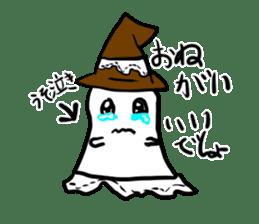 magical ghost! sticker #7113112