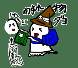 magical ghost! sticker #7113113
