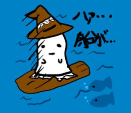 magical ghost! sticker #7113115
