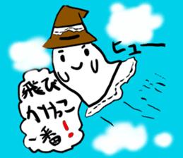 magical ghost! sticker #7113116