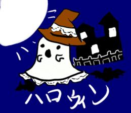 magical ghost! sticker #7113126