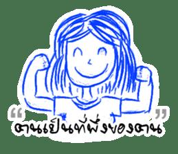 Principles of Life sticker #7113263