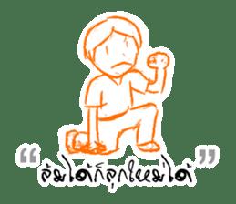 Principles of Life sticker #7113268