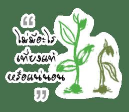 Principles of Life sticker #7113276