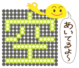 Neon sign sticker 2 sticker #7113306