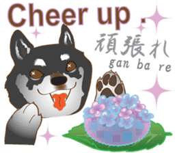 Japanese confectionery and Shiba Inu. sticker #7114135