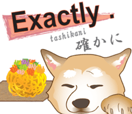 Japanese confectionery and Shiba Inu. sticker #7114142
