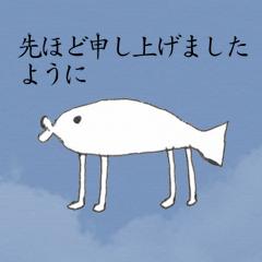 Strange animal (Politician)