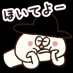 gobo-ben notoro-kun