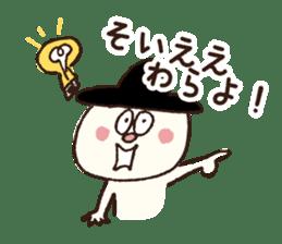 gobo-ben notoro-kun sticker #7115992